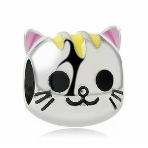NEW•Silver Cat Head DIY charm/bead